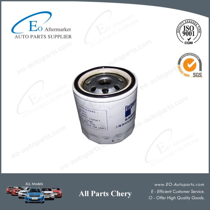 Aftermarket Oil Filters 481H-1012010 for Chery A5/A21/MVM 520/Fora/Elara
