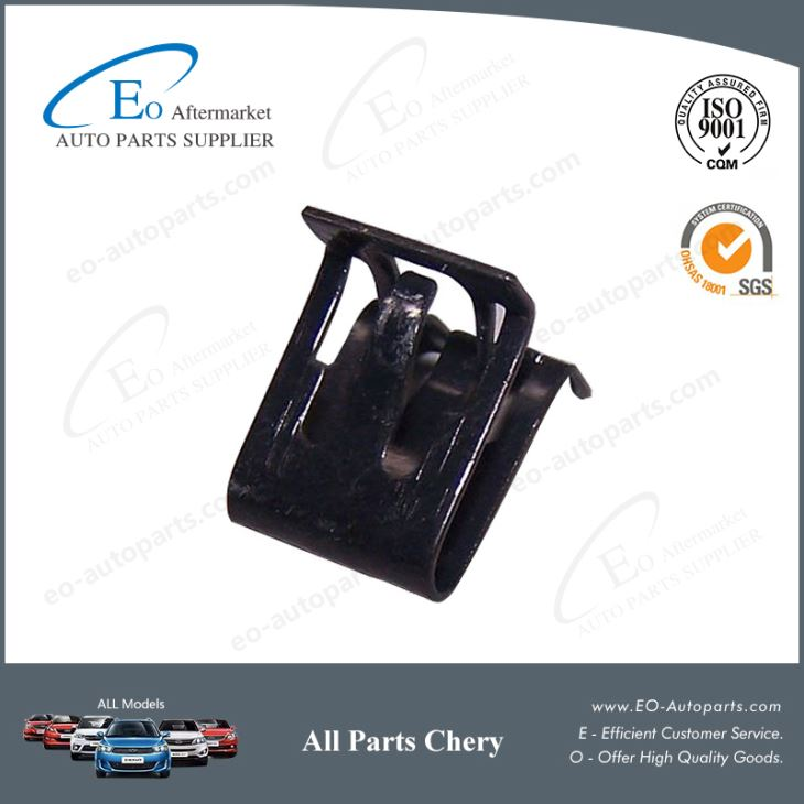 Cover Sheet - ABC Column Metal Clip for Chery B11 and Eastar B11-5101033