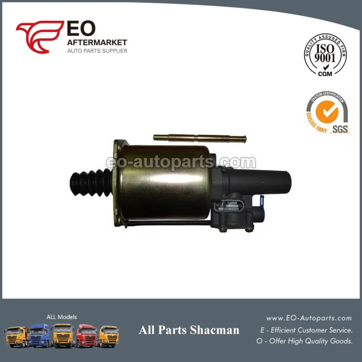 SHAANXI Shacman Truck Spare Engine Parts Clutch Booster Cylinder DZ9112230181