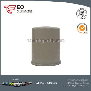 Nissan Pathfinder Oil Filter