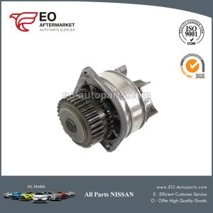 Nissan Pathfinder Water Pump