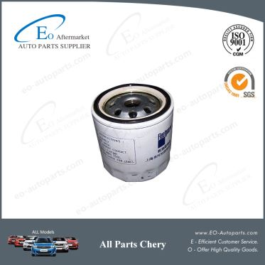 High Quality Oil Filters 481H-1012010 for Chery A13/Forza/Bonus/MVM 315