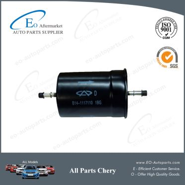 Genuine Quality Fuel Filters B14-1117110 for Chery B14 Cross Eastar V5