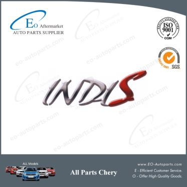 Chery S18D Indis Body Luster Emblem Mark LOGO S18D-3903019