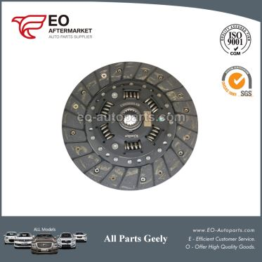 Automobile Geely Parts Clutch Disc 1086001146 For 2012-2017 Geely Mk King Kong