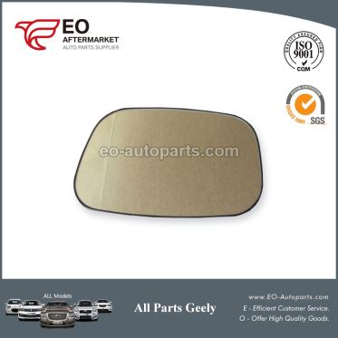 Rearview Mirror 1058000022 1058000020 1018004815-01 1018004816-01 For Geely Mk Cross
