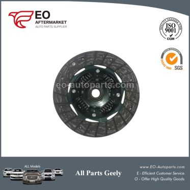Automobile Parts Clutch Disc Plate 1136000161 For 2011-2017 Geely Emgrand X7