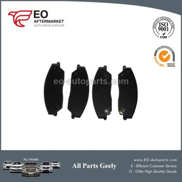 Chassis Auto Parts Brake Shoes 101402005959 For 2011-17 Geely Emgrand X7